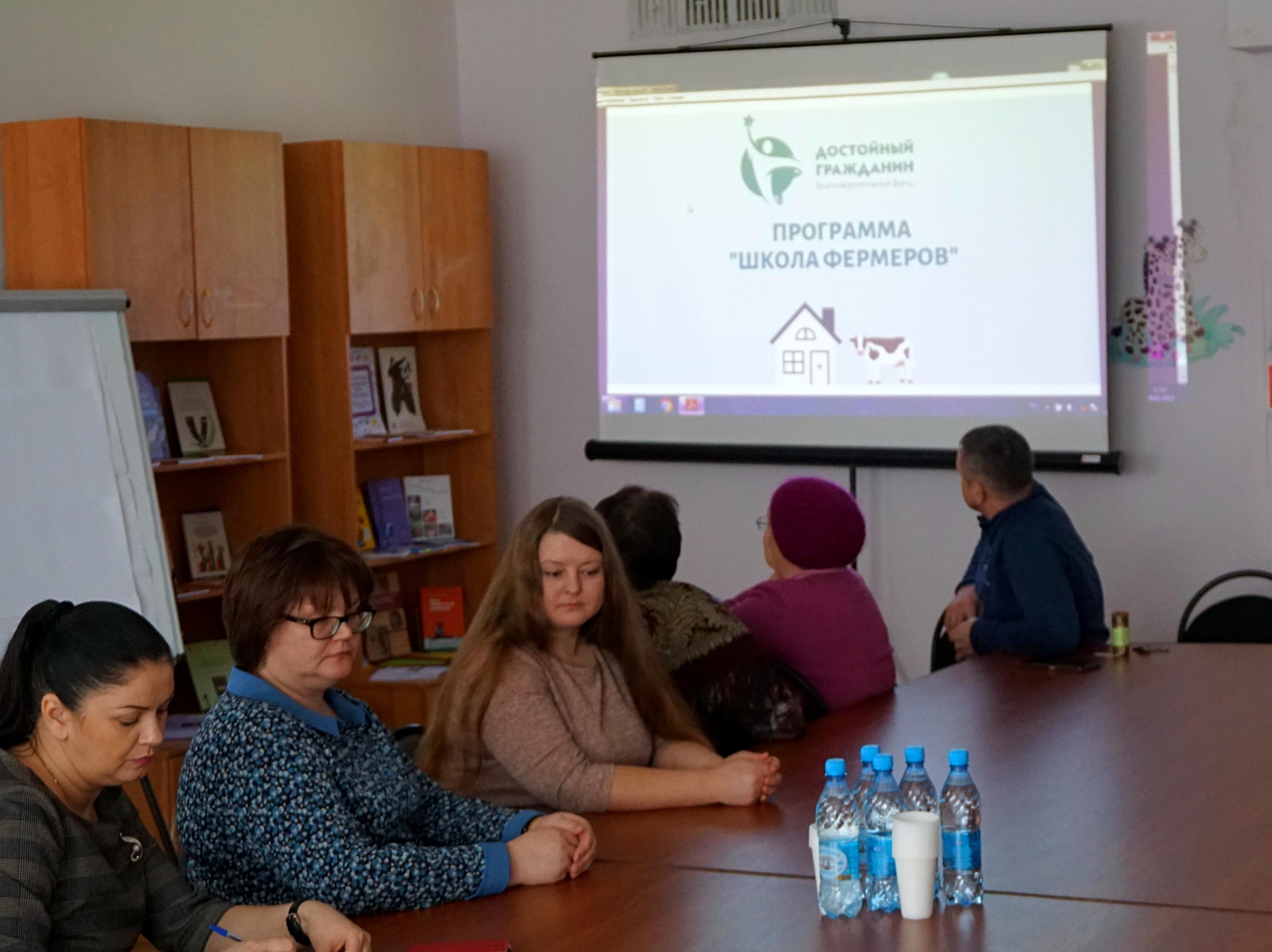 """Встреча """"Школы фермеров"""" в Торжке"""