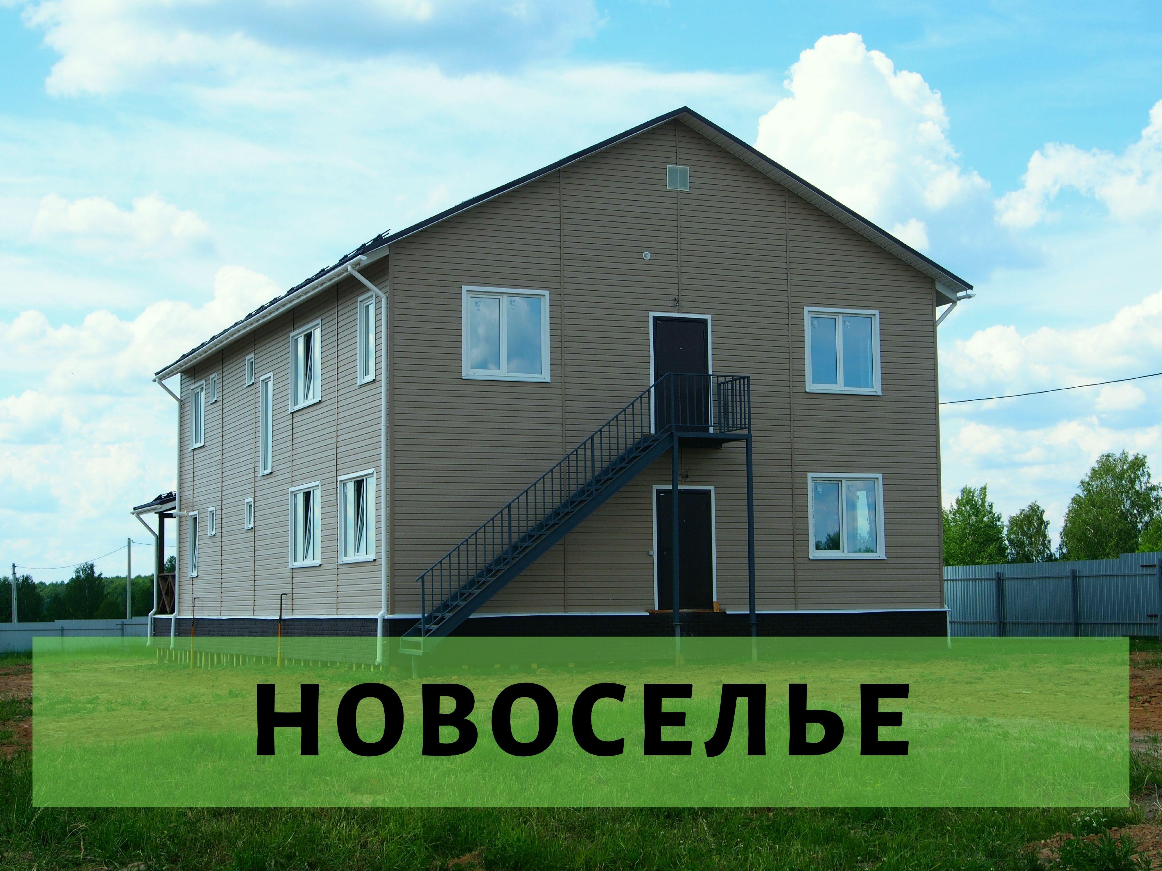 Анонс: 4 сентября — Новоселье в «Школе фермеров»