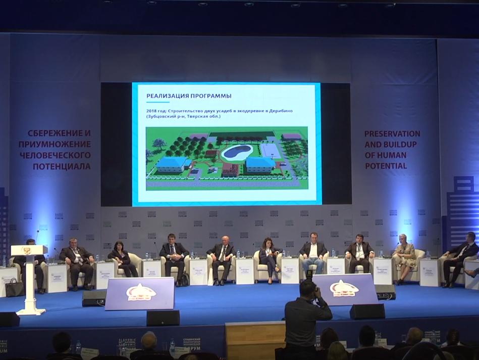 Анна Кондрашова представила «Школу фермеров» на Славянском международном экономическом форуме