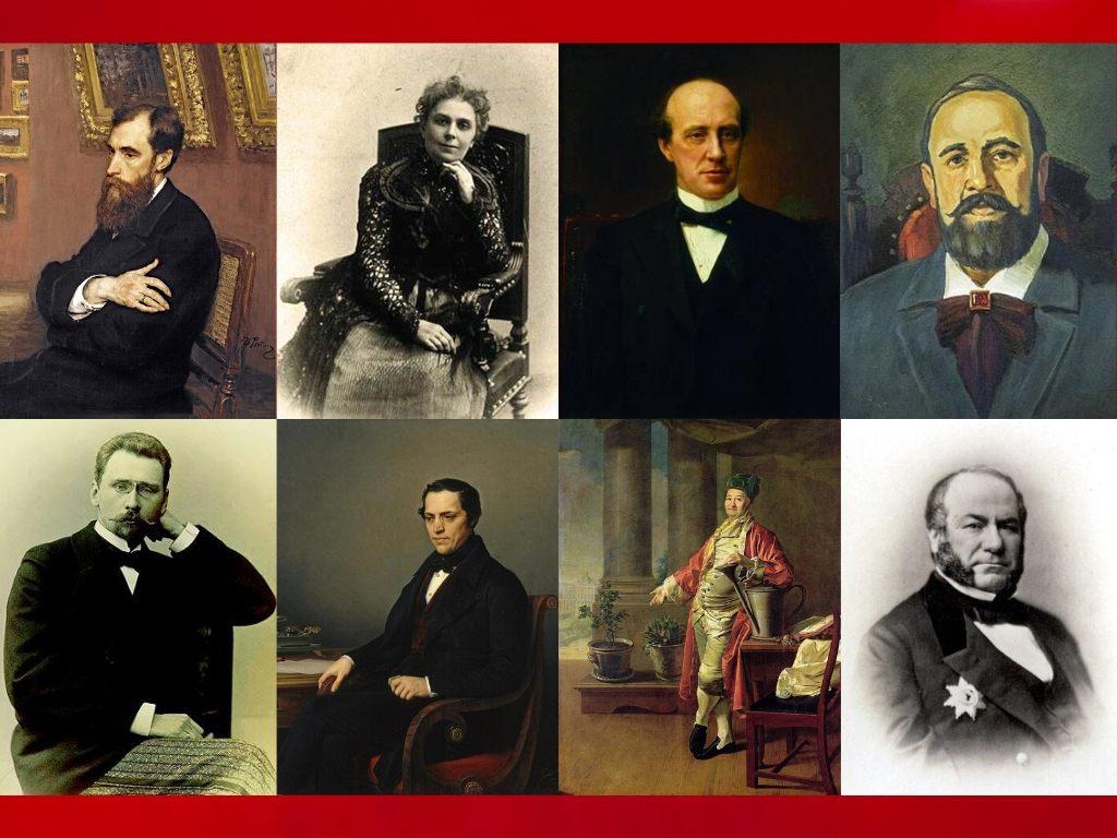 Всемирный день доброты: вспоминаем великих русских филантропов