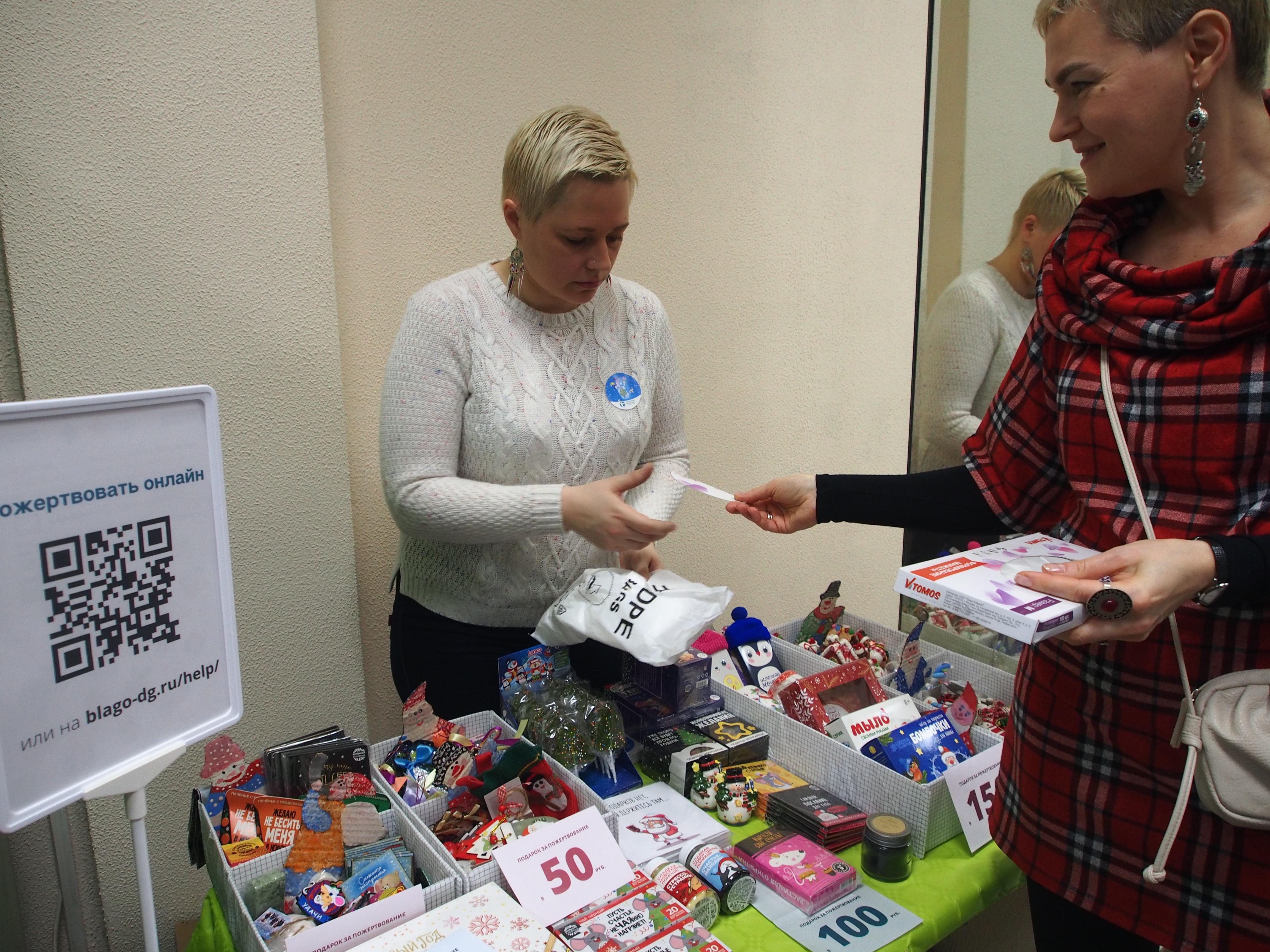 На благотворительных ярмарках было собрано 131 250 рублей!