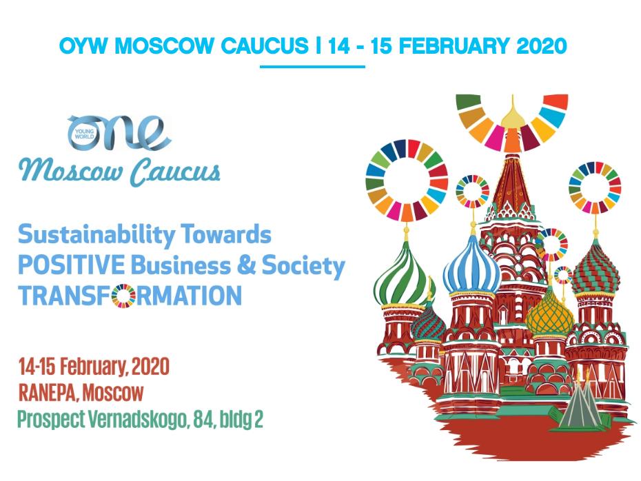 Фонд «Достойный гражданин» принял участие в форуме One Young World